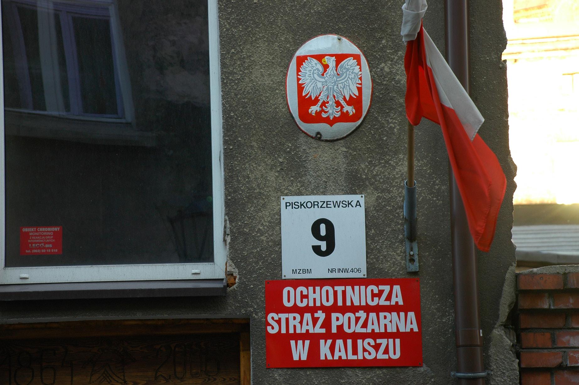 Piskorzewska-26