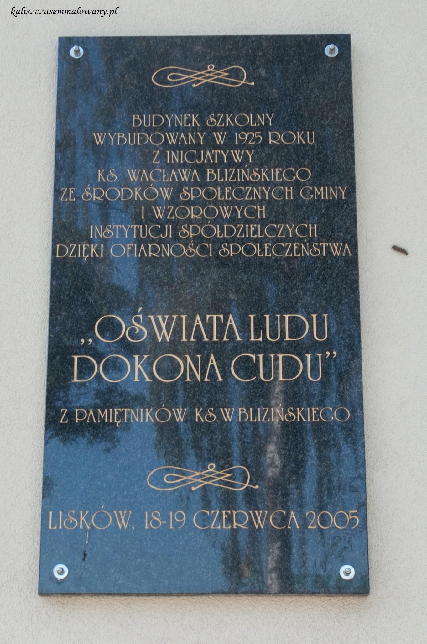 DSC_7680