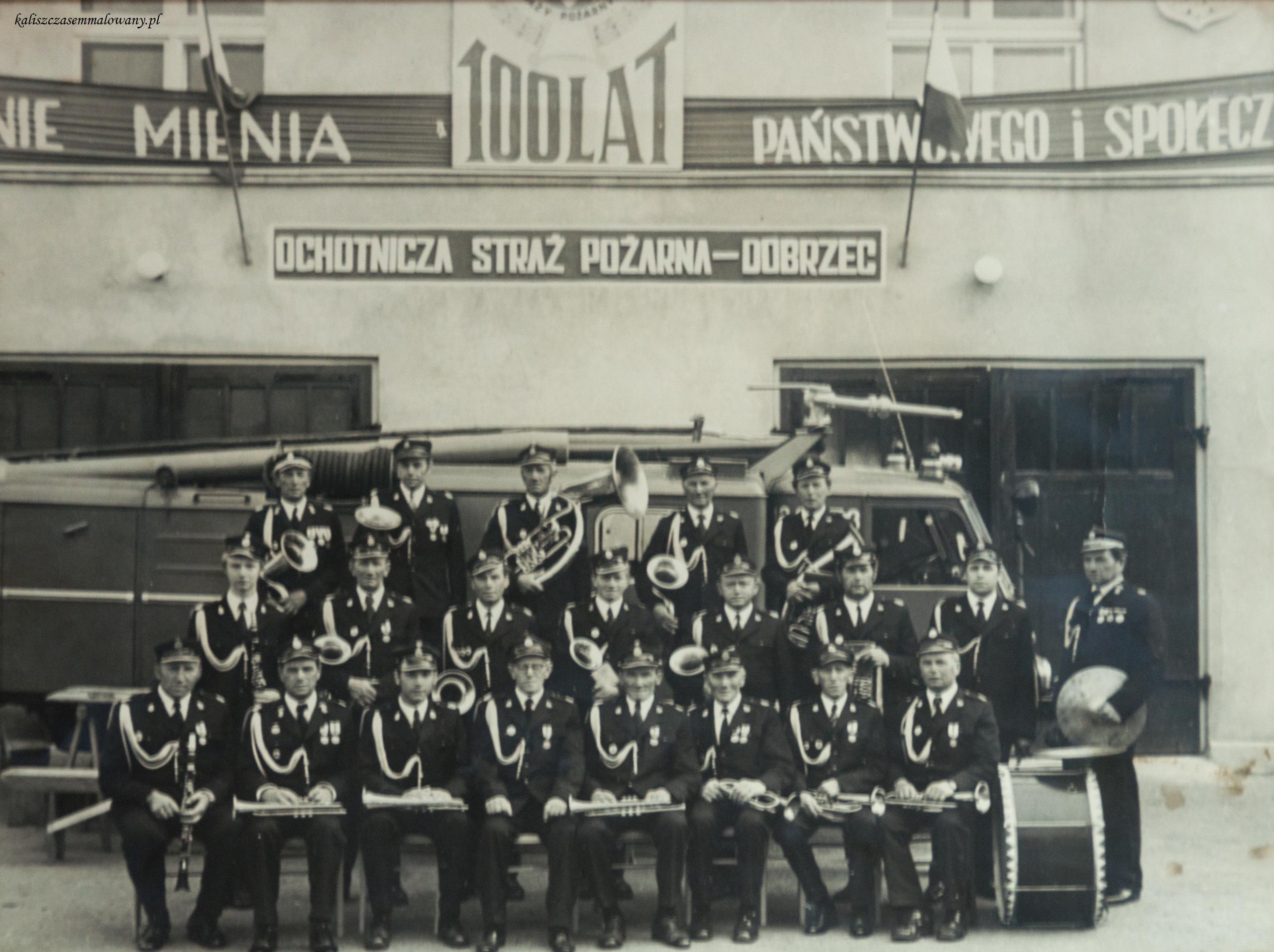 15-Orkiestra OSP Dobrzec 100 lat 1983